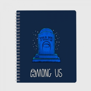 Merchandise Exercise Book Among Us Grave Epitaph Wasn'T Me