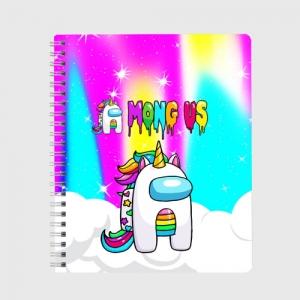Merch Rainbow Exercise Book Unicorn Among Us
