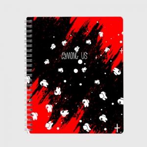 Merchandise Exercise Book Among Us Blood Black