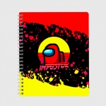 - People 6 Exercise Book Front Suit Cells1 500 315