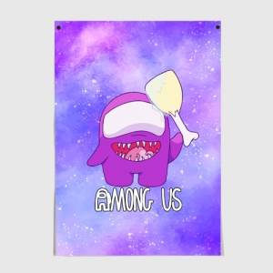 Merch Poster Among Us Imposter Purple