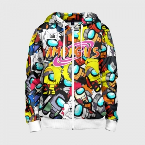 - People 7 Child Hoodie Jacket Front White 500 96