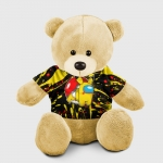 - People 8 Bear Toy Front Yellow 500 129