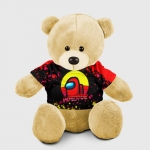 - People 8 Bear Toy Front Yellow 500 130