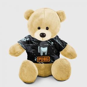 Merchandise Teddy Bear Battle Royale Pubg Crossover