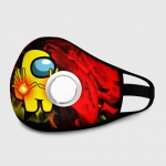 Collectibles - Fire Mage Valved Mask Among Us Flames